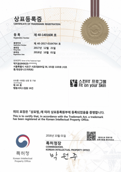 FIT-Trademark-Certificate-1-723x-2.png